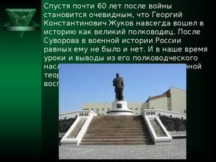 religiovedenie-tema-prezentatsiya-pamyatniki-vov-literature-temu-liricheskiy