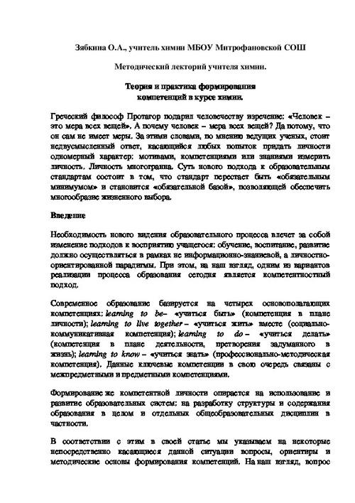 Жалоба в сбербанк официальный сайт
