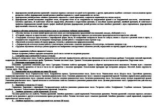 ответы по математике 6 класс алдамуратова 2011