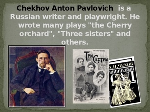 anton chekhov three sisters essay Essays, term papers, book reports, research papers on literature: anton chekhov free papers and essays on realism and theatre we provide free model essays on literature: anton chekhov, realism and theatre reports, and term paper samples related to realism and theatre.