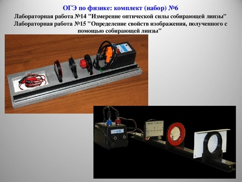 Примеры лабораторных заданий лр 11