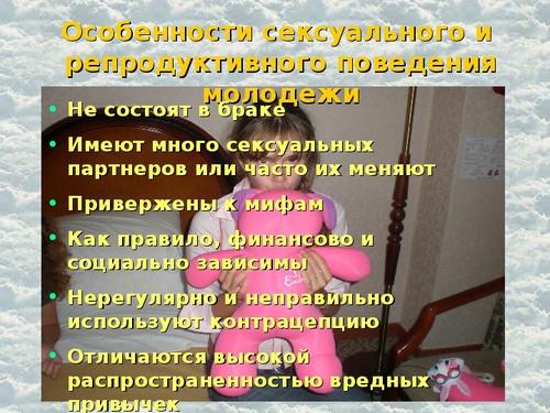 seksualnaya-kruzheva-film