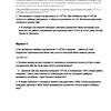 Контрольная работа по теме docx Контрольная работа по теме  Контрольная работа по теме Термодинамика 10 класс