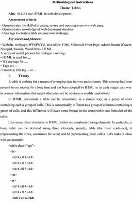 2Tables_methodological_instructions_ 1 variant