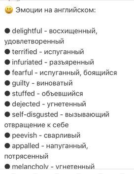 Раздаточный материал по английскому языку ( 5-6 класс)