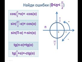 Formuly__no2