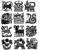 Введение в этнологию (избранные лекции)
