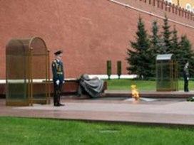 "Презентация к конспекту урока ""Могила неизвестного солдата"""
