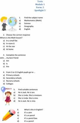 """Тесты по английскому языку для 5 класса """"Module 1"""" УМК """"Spotlight 5"""""""
