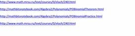 Алгебра_9.1В_Ньютон биномы_Ресурстар