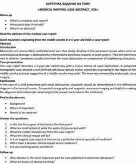 Карточка-задание по английскому языку на тему «MEDICAL WRITING: CASE ABSTRACT_433»