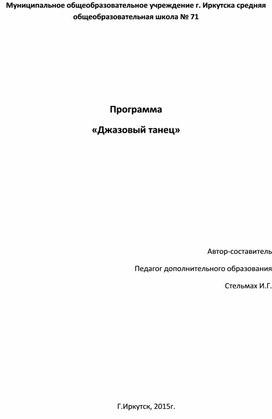 """Сценарий праздника  """"Осенины""""."""