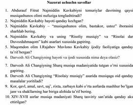 Abdurauf Fitrat Najmiddin Kavkabiy