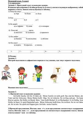 Задания для диагностики учащихся 2 класса по немецкому