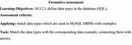3 Lesson №57 Database development Formative assessment