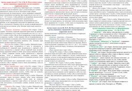 Буклет на тему : Артикуляционная гимнастика – залог  успешной профилактики и  коррекции правильного звукопроизношения