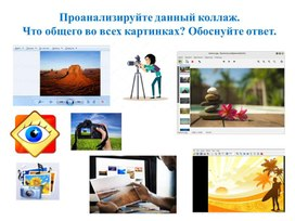 2Тема_Устройства компьютера_2 урок_Презентация