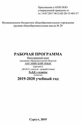 ПЗ 5 класс Вербицкая