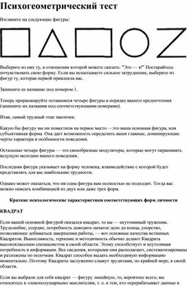 """Материалы для проведения классного часа """"Моя будущая профессия"""" (9 класс)"""