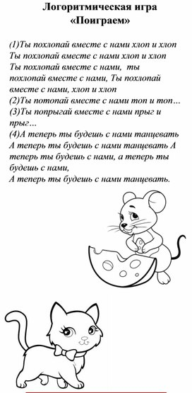 ПРАЗДНИК ГОВОРИЛКИ 2020 - буклет