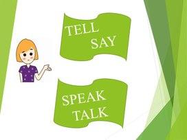 """Разница в употреблении глаголов """"speak, tell, say, talk"""""""