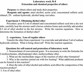 Extraction and chemical properties of ethers