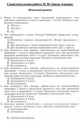 Приложение 4 (1)