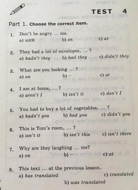 Раздаточный материал по английскому языку ( 7 класс)