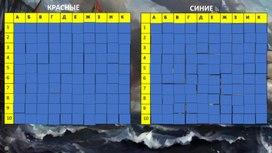 Игра Морской бой на компьютерную тематику