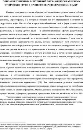 Фразеологизмы — единицы лексики