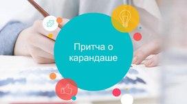 Новые образовательные результаты: навыки 21 века