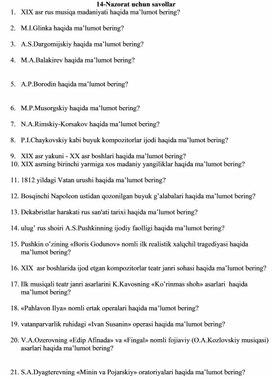 14-Nazorat uchun savollar