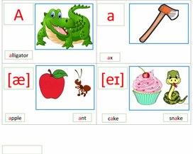 Учим буквы, буква А