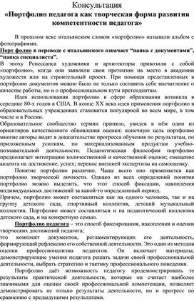 Konsultatsii_dlya_roditeley_rebenok_na_dache