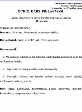 Milliy etnografik va badiiy liboslar-dizayner yo'nalishi 110