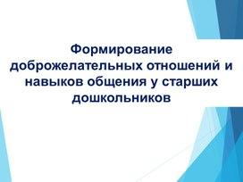 Презентация к ЗАЩИТЕ ВЫПУСКНОЙ КВАЛИФИКАЦИОННОЙ РАБОТЫ