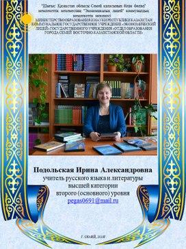 Документы аттестации - титулы-вкладыши для учителя среднего и старшего звена