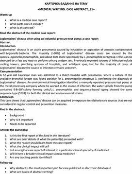 Карточка-задание по английскому языку на тему «MEDICAL WRITING: CASE ABSTRACT_91»