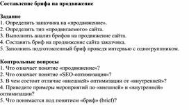 МДК 03.01 Сопровождение и продвижение ПО ОН