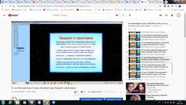 21 час. Предлог и приставки. Русский язык 3 класс. Экспресс курс за 24 часа.