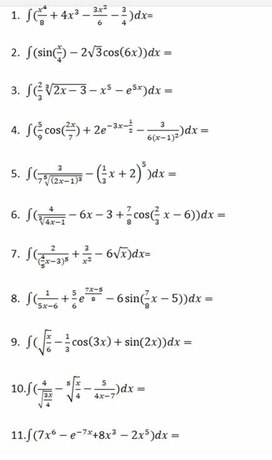 Вычисление неопределенного интеграла тренажер