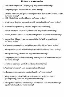 16-Nazorat uchun savollar