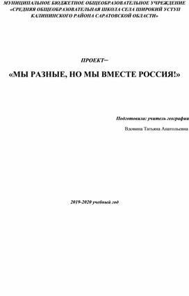 """Методический материал  """"Готовимся к  ОГЭ"""" ."""