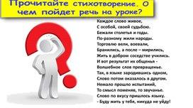 Происхождение лексики современного русского языка