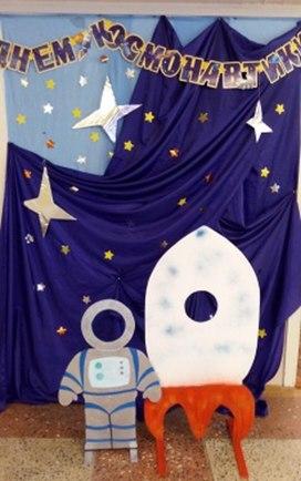 """""""Космонавт к полету готов"""" эту работу можно использовать для оформления уголков в детском саду."""
