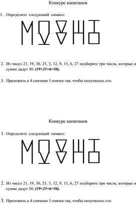 """Математика на каждом шагу"""