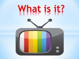 """Презентация """"""""Телевидение"""""""