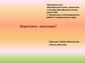 Наркомания наказание наркологическая клиника ярославле