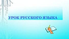 Работа с художественным текстом при подготовке к ЕГЭ на уроке русского языка