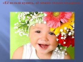 Конкурсно – развлекательная программа «Скажите: «чи-и-из»!», посвященная Международному празднику «День улыбки».